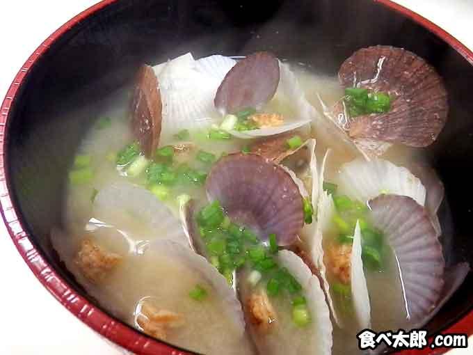 【帆立稚貝のおいしい味噌汁の作り方】殻付きホタテの晩ごはんレシピ