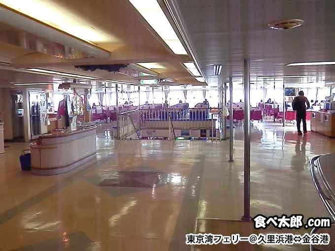 湾 フェリー 東京