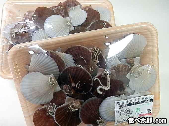 市販の帆立稚貝