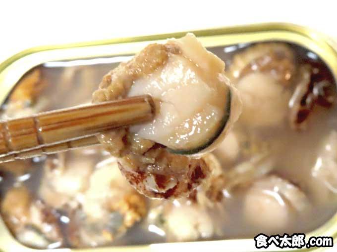 ベビーほたて水煮(アズマニシキ貝)