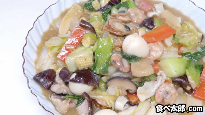 帆立稚貝の海鮮八宝菜