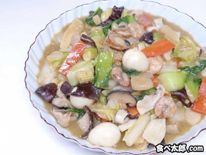 帆立稚貝帆立稚貝(ベビーホタテ)の海鮮八宝菜の海鮮八宝菜