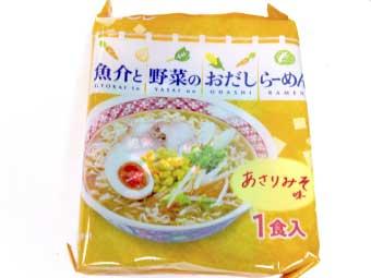 イトメンの魚介と野菜おだしらーめん