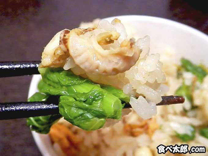 炊き込みご飯の具の稚貝と菜の花