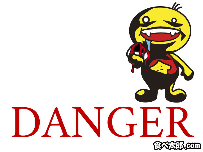 DENGER