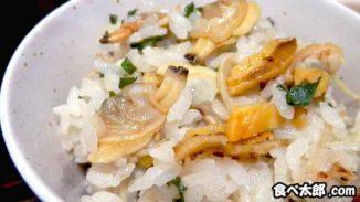 ホヤとアサリの生姜炊き込みご飯