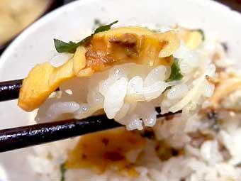 ホヤとアサリの炊き込みご飯のホヤ