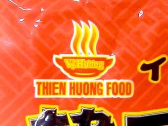 THIEN HUONG FOOD(ホーチミンの食品会社)