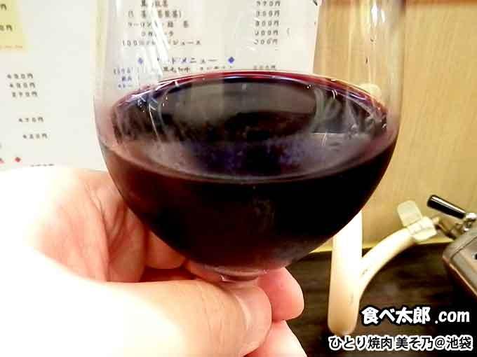 「カーニヴォ(肉専用黒ワイン)」800円@美そ乃(池袋西口)