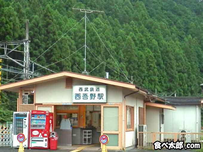 西武秩父線の西吾野駅