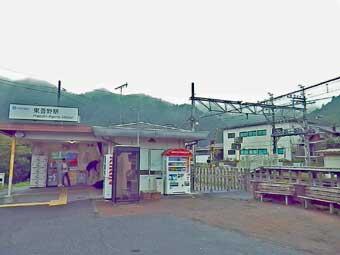 西武秩父線の東吾野駅