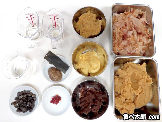 卵黄の味噌漬けに使う材料