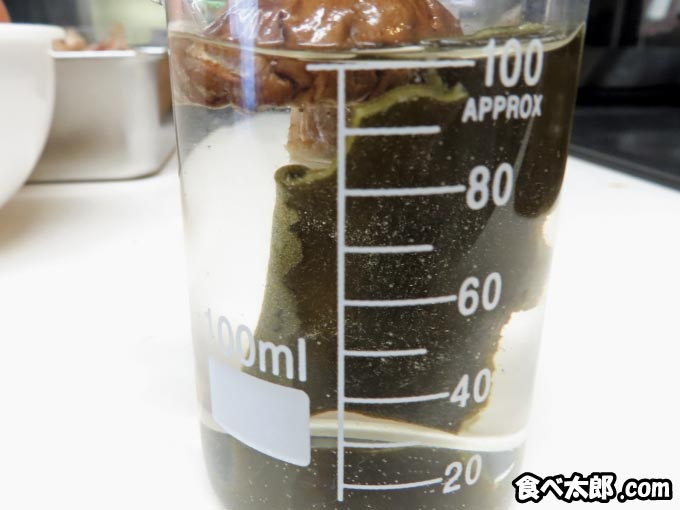 卵黄味噌漬けに使う昆布と干し椎茸