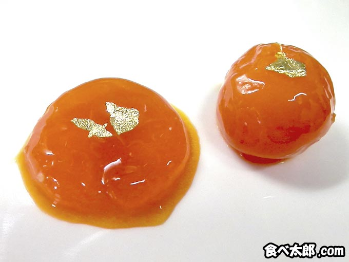 卵黄味噌漬け2種類