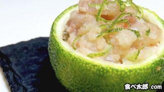 青柚子と鯛の明太みぞれ和えのレシピ