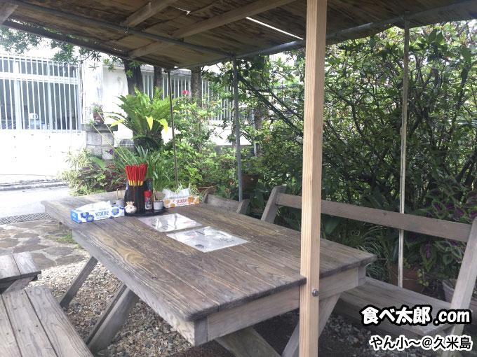 「やん小~」の屋外テーブル