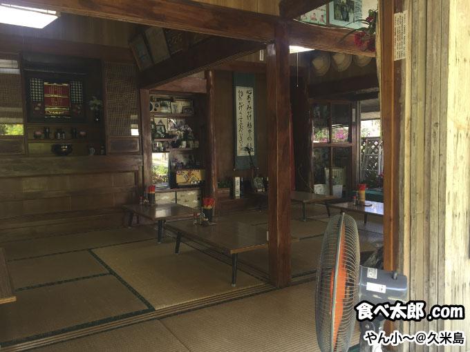 「やん小~」の屋内の座敷@久米島