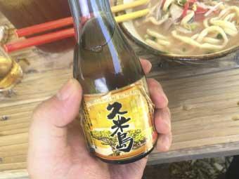 「久米島」米島酒造の泡盛