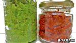 柚子胡椒2種類を同時に作る