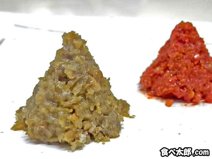 自家製の柚子胡椒と赤柚子胡椒